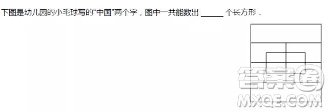 中国两个字有几个长方形