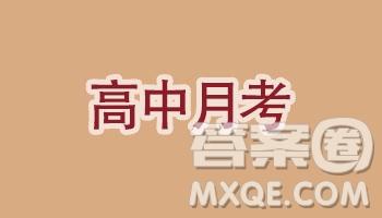 2019重庆市普通高等学校招生全国统一考试11月调研测试语文试题及参考答案