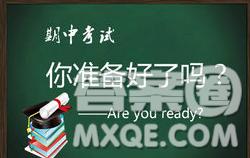福建省六校联考2018-2019学年第一学期半期考高三英语参考答案