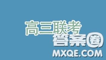 2018年11月广东省茂名五校联盟高三第一次联考文综参考答案