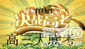 河北省衡水中学2019届高三上学期四调考试物理试题及答案