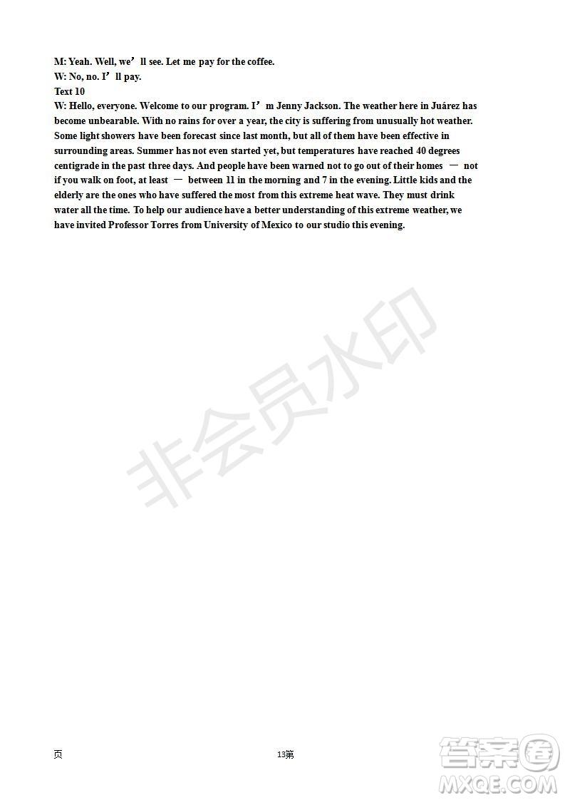 2019届江苏省365bet高三12月联考英语试卷及答案