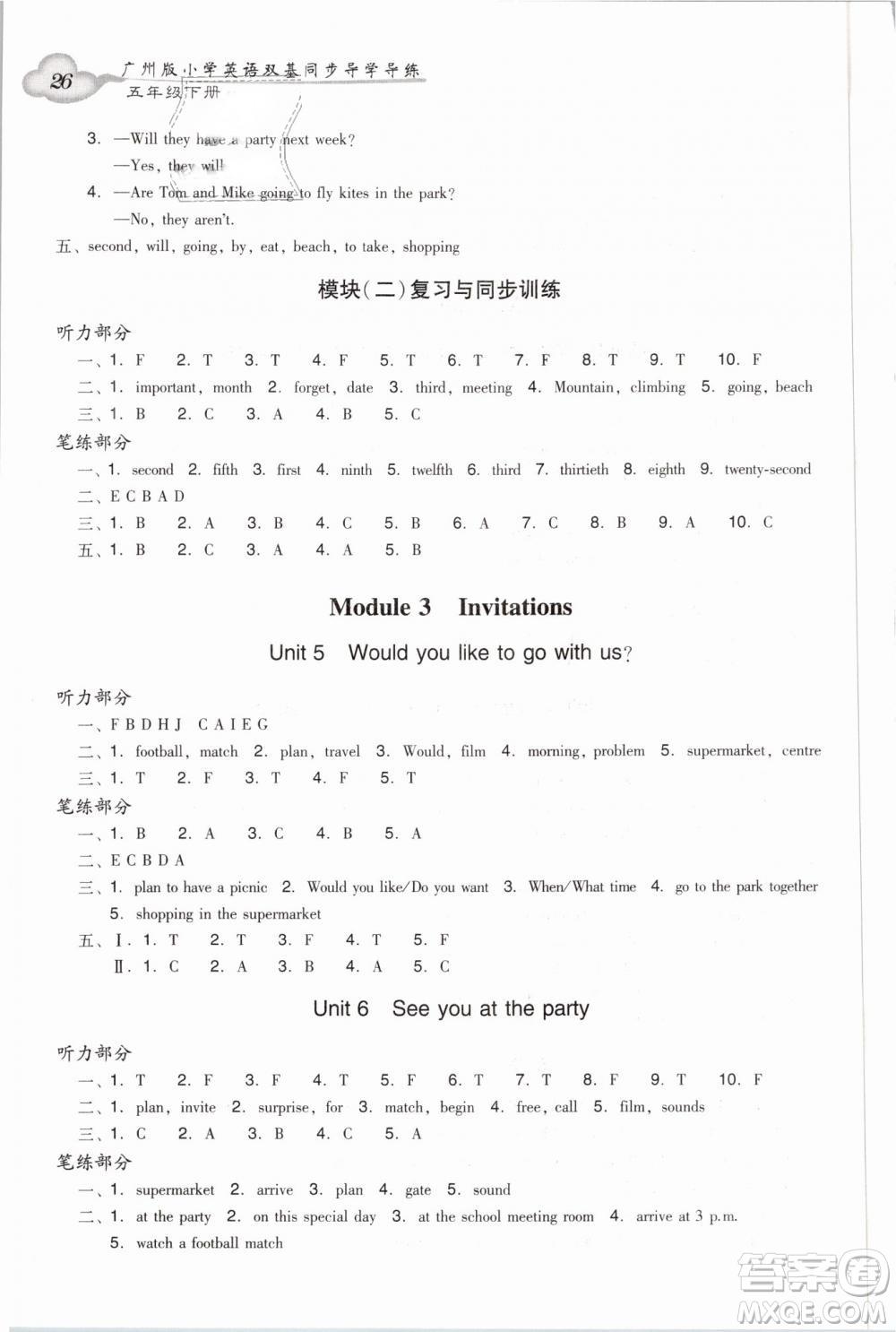 王牌英语top2019新版小学英语双基同步导学导练五年级下册广州答案