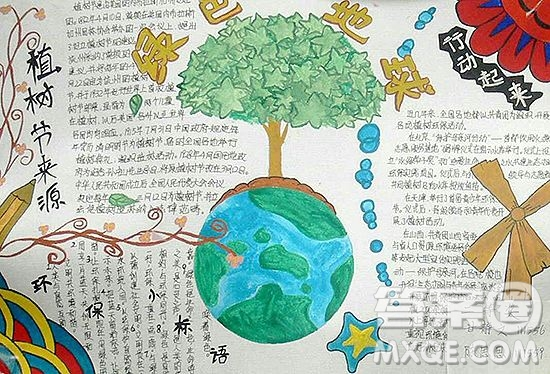 2019植树节的手抄报图片 植树节手抄报简单图片整理