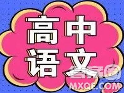 讲好中国故事作文题目 关于讲好中国故事的作文800字