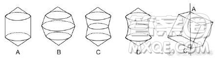 将一个立方体绕着它的对角线 AC1 旋转一周,会得到下面的哪一种立体图形?