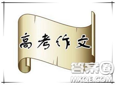 2019北京高考作文文明的韧性作文800字 文明的韧性议论文800字