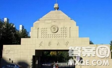 2019新疆高考理科601分可以报什么大学 2019新疆高考理科601分左右的大学推荐