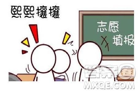 2019辽宁高考理科552分可以报什么大学 辽宁552分左右的大学推荐