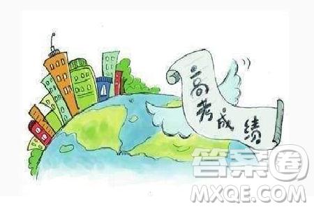 2019天津高考理科601分可以报什么大学 2019天津高考理科601分左右的大学推荐