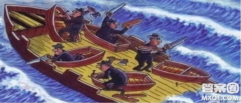 拆大船造小船漫画作文800字 一艘大船上五个人拆船各自造小船的漫画作文800字