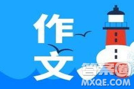 愿中国青年都摆脱冷气只是向上走作文800字 关于愿中国青年都摆脱冷气只是向上走的材料作文800字