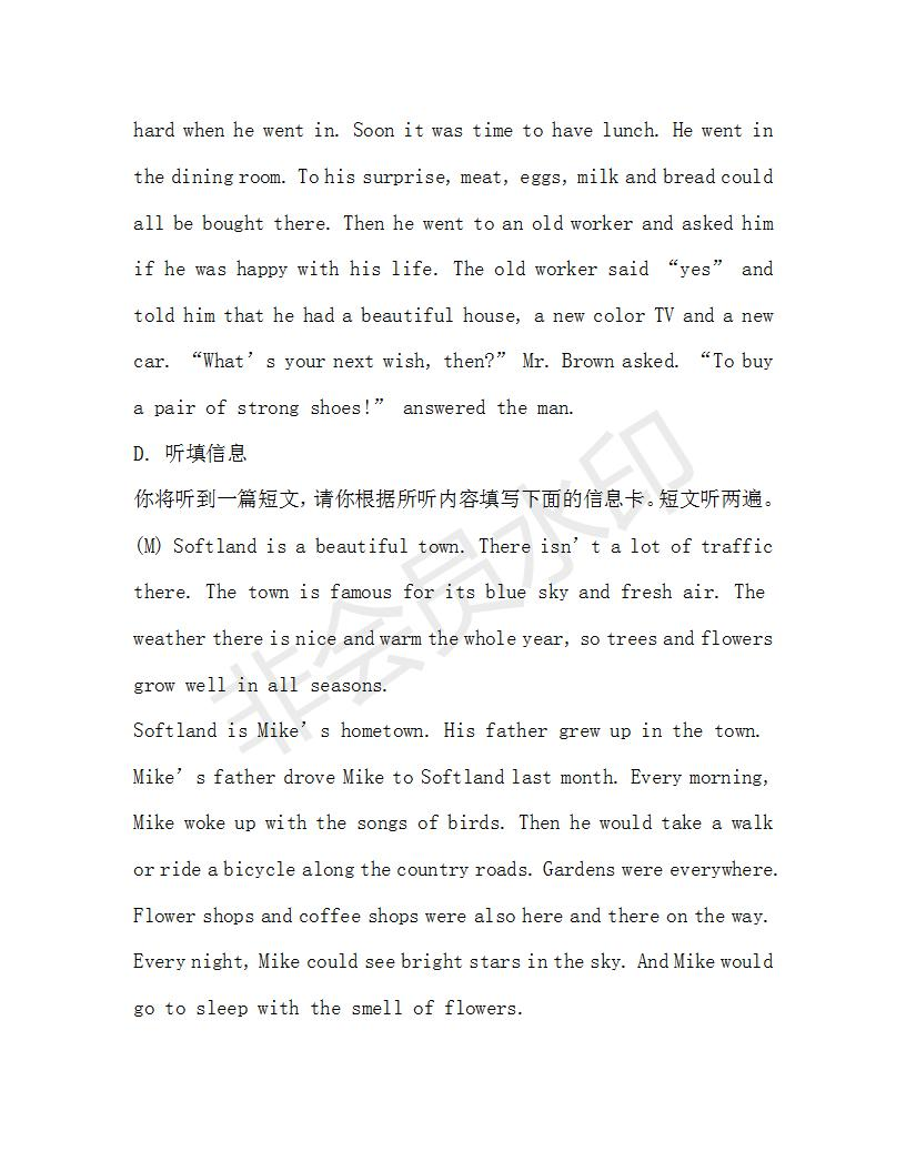 学生双语报2019-2020学年九年级广东中考专版第16期参考答案