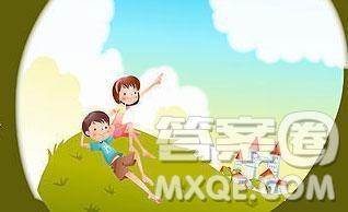 我的祖国叫中国作文600字 关于我的祖国叫中国的作文600字